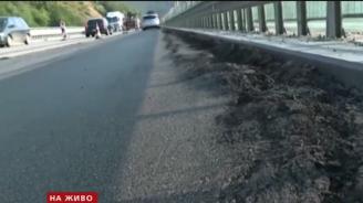 """Защо част от магистрала """"Хемус"""" се руши година след ремонта?"""