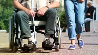 Хора с увреждания ще получават грижи по проект на община Монтана