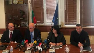 Депутатите от комисията по енергетика приеха промени в Закона за енергетиката