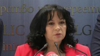 """Теменужка Петкова: Има възможност за предоговаряне на цените с """"Газпром Експорт"""""""