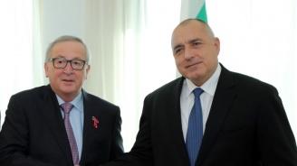 "Жан-Клод Юнкер и Борисов приветстват важния етап, който бе достигнат за газовия хъб ""Балкан"""
