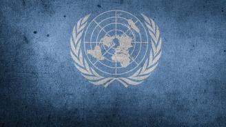 Върховният комисариат на ООН за човешките права ще открие офис в Каракас