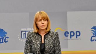 Фандъкова: Трябва подробен устройствен план за Борисовата градина