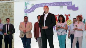 Радев: Общата ни мисия е да разкриваме автентичното красиво и достолепно лице на България и да го предаваме на поколенията