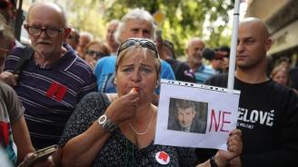Внушителен антиправителствен протест се подготвя в Прага срещу Андрей Бабиш