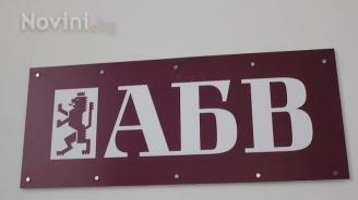 АБВ: Поредна победа за партията е, че не даде Гоце Делчев на македонците