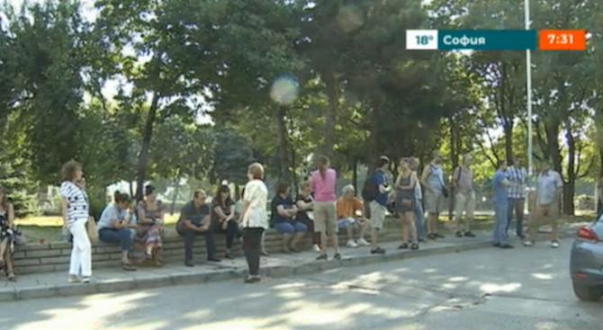 """Столичният квартал """"Гоце Делчев"""" на протест срещу застрояването на зелената"""