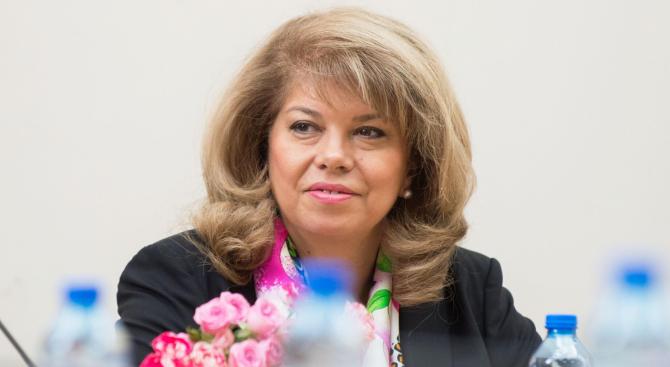 Вицепрезидентът Илияна Йотова заминава на работно посещение в Черна гора,