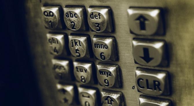 86-годишна жена от Белене е станала жертва на телефонна измама