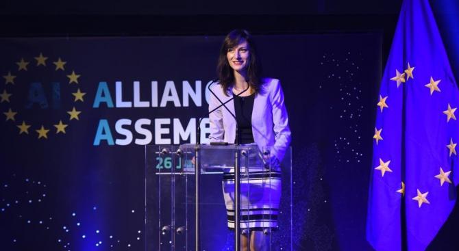 Българският еврокомисар по цифровата икономика и общество Мария Габриел откри