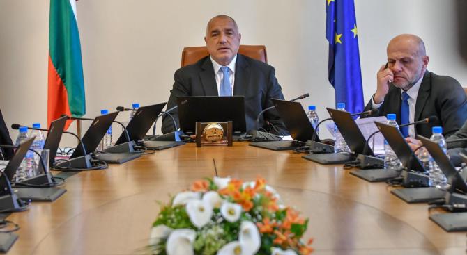Българското правителство взе решение за одобряване и подписване на Всеобхватното