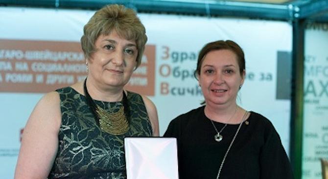 Заместник-министърът на труда и социалната политика Зорница Русинова връчи почетни
