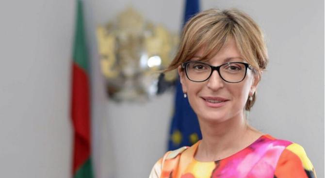 Захариева ще открие срещата на Съвета на министрите на външните работи на страните от ЧИС