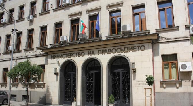 Министерският съвет одобри вътрешнокомпенсирана промяна на утвърдените разходи по области