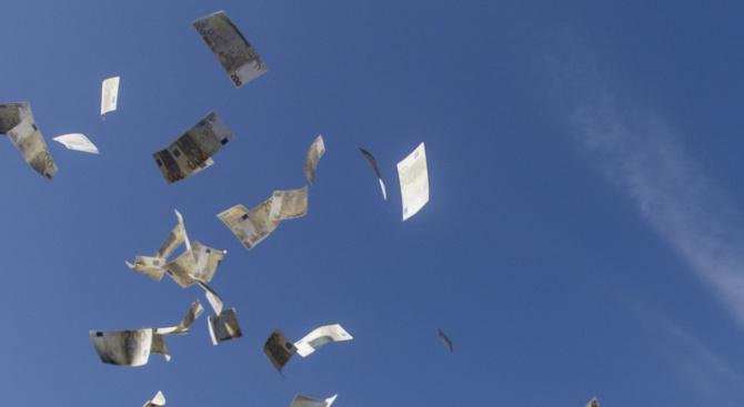 Гард, пазел банка в южния турски град Адана, е откраднал