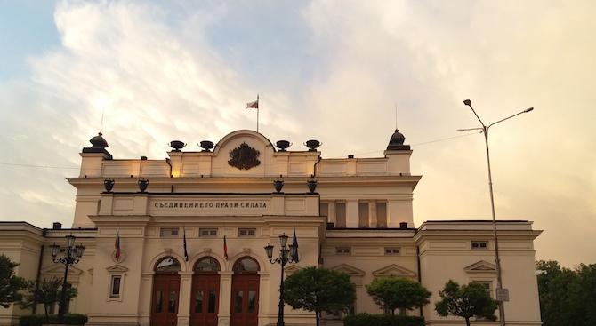 Депутатите одобриха доклада на Прокуратурата и разследващите органи за 2018