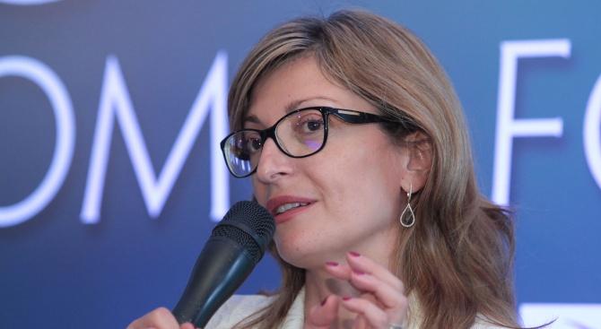 Вицепремиерът и министър на външните работи Екатерина Захариева предупреди, че