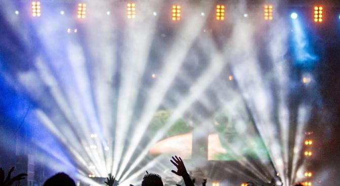 Снимка: 16 души бяха стъпкани в блъсканица преди концерт в столицата на Мадагаскар