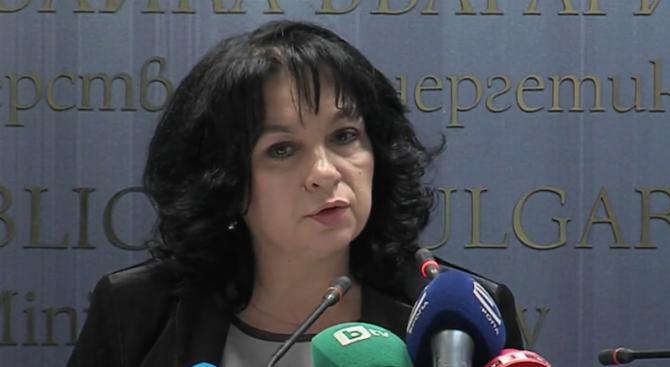 Либерализацията на пазара на природен газ в България се случва в точния момент, каза Теменужка Петкова