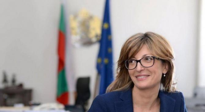 Вицепремиерът и министър на външните работи Екатерина Захариева ще открие