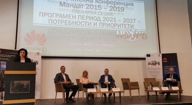 Министър Танева: Увеличаваме бюджета за обновяване на училища и детски градини