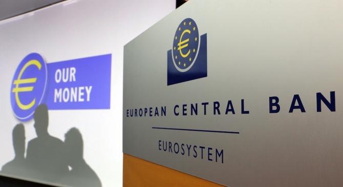 Отлагат избора за нов шеф на ЕЦБ