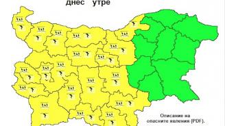 Жълт код за валежи и гръмотевични бури в 19 области днес