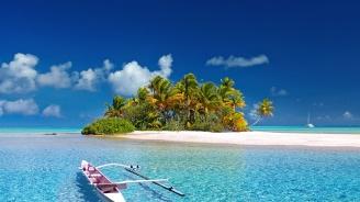 Как да се предпазим от измами, когато резервираме лятната си почивка