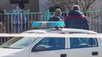 20 години затвор за грабеж и жестоко убийство на възрастна жена в село Устрем