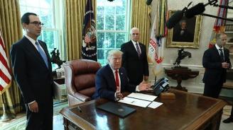 Тръмп затегна санкциите срещу Иран
