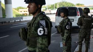 Мексико разположи близо 15 000 души по границата със САЩ за спиране на нелегалните мигранти