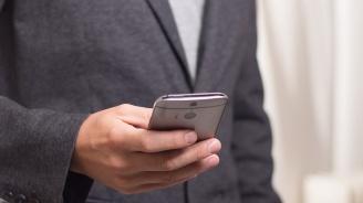 В Холандия са възстановени телефонните връзки