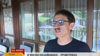 Милко Калайджиев: Не може да се стане богаташ от къща за гости