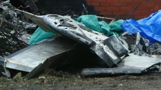 Показаха самолетната катастрофа, запалила Германия