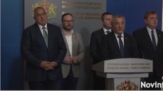 Намаляват партийните субсидии до края на юли, няма да пипат ДДС