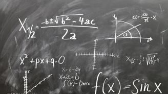 Българчета отново сред най-добрите на международна олимпиада по математика