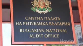 Шефът на Сметната палата настоя за широк обществен дебат по въпроса за финансирането на политическите партии