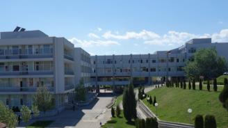 Международна конференция за съвременните тенденции в науката ще се състои в Благоевград