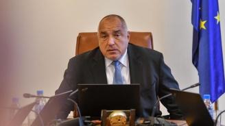 По разпореждане на Бойко Борисов ГЕРБ първа върна надвзетите партийни субидии