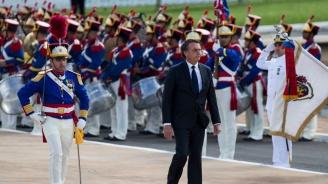 Бразилският президент оттегли указ, либерализиращ контрола над огнестрелните оръжия