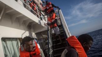 """Съдът в Страсбург призна правото на Италия да не приема мигрантския кораб """"Сий-уоч 3"""""""