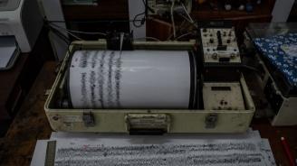 Земетресение с магнитуд 6,3  между Панама и Коста Рика
