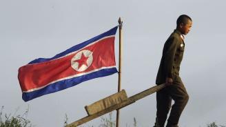 КНДР: Няма да клекнем на колене пред САЩ