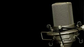 Започват изслушванията за генерален директор на БНР