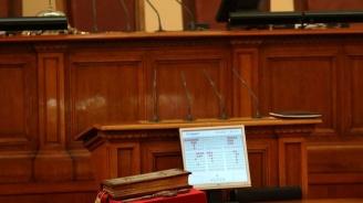 Депутатите, които влизат на мястото на Йончева и Витанов, положиха клетва