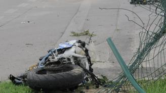 Катастрофа в град Гоце Делчев: Мотоциклетист е с опасност за живота