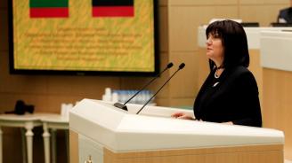 Караянчева пред Съвета на федерацията на Русия: Има голям потенциал за задълбочаване на българо-руските отношения в сферата на енергетиката