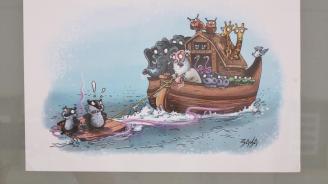 """Във Варна откриха изложбата """"Морски карикатури"""" по повод Деня на моряка"""