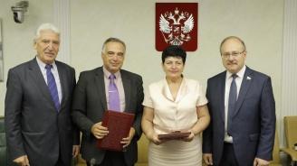 Групите за приятелство в парламентите на България и Русия подписаха Меморандум за сътрудничество и разбирателство