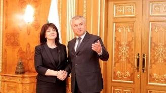 Цвета Караянчева обясни на Вячеслав Володин какви желания има България към Русия